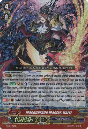 Masquerade Master, Harri - PR/0414EN - PR