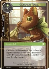 Cleaning Doll - TSW-088 - C on Channel Fireball