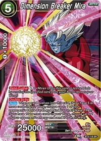 Dimension Breaker Mira - BT3-116 - SR