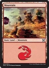 Mountain (75)