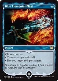 Blue Elemental Blast - Foil