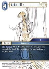 Aria (III) EX - 5-123H - H