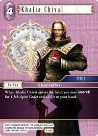 Khalia Chival - 5-104R - R - Foil