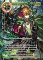Jupiter, Warlock of the Wood Star - SDR6-006 - SR