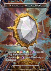 Historical Magic Stone - SDR6-013 - SR on Channel Fireball