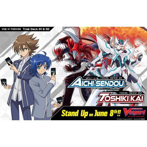 Cardfight!! Vanguard: Trial Deck V1 - Aichi Sendou