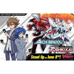Cardfight!! Vanguard: V Trial Deck 01 - Aichi Sendou