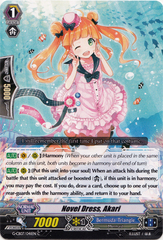 Novel Dress, Akari - G-CB07/041EN - C