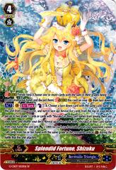 Splendid Fortune, Shizuku - G-CB07/S03EN - SP