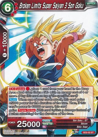 Broken Limits Super Saiyan 3 Son Goku - SD2-02 - ST