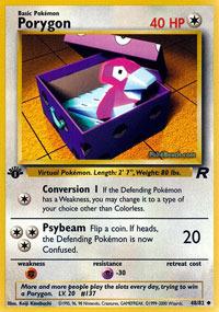 Porygon - 48/82 - Uncommon - 1st Edition