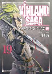 Vinland Saga Gn Vol 10