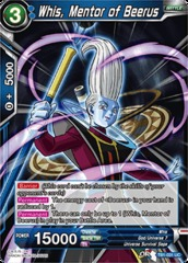 Whis,  Mentor of Beerus - TB1-031 - UC