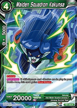 DRAGONBALL TB1-080 R ALLY OF JUSTICE TOPPO Dragon Ball Super TCG Foil