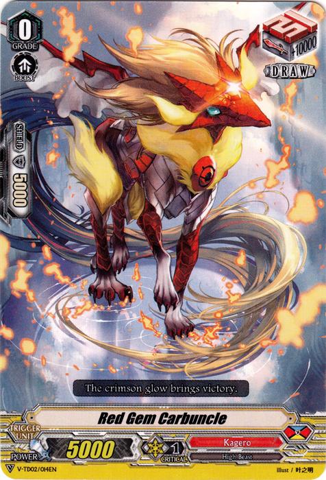 Red Gem Carbuncle - V-TD02/014EN