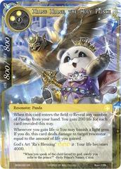 Xiang Xiang, the Holy Prince - WOM-020 - SR