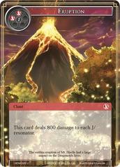Eruption - WOM-026 - U