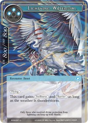Lightning Waterfowl - WOM-047 - U