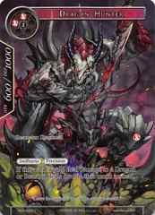 Dragon Hunter (Full Art) - WOM-023 - U
