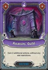 Assassins' Guild (Unclaimed)