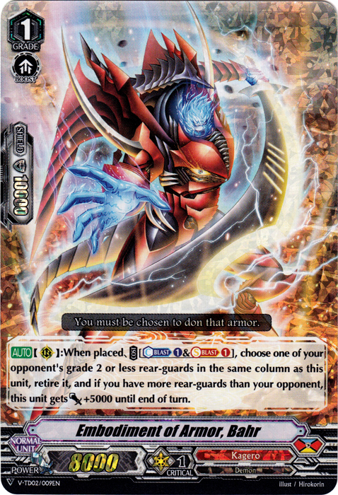 Embodiment of Armor, Bahr - V-TD02/009EN - Foil - RRR