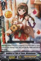 Goddess of Flowing Times, Mizunohame - V-BT01/053EN - C