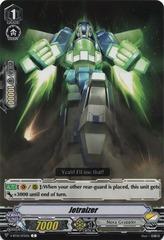 Jetraizer - V-BT01/075EN - C