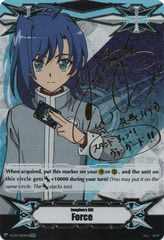 Imaginary Gift [Force] (Aichi Sendou) - V-GM/0008EN - SCR (Gold Hot Stamp - Secret Rare)
