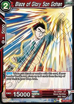 Blaze of Glory Son Gohan - BT4-006 - C