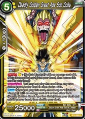 Deadly Golden Great Ape Son Goku (Foil) - BT4-080 - C