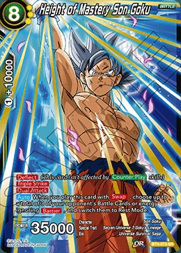 Height of Mastery Son Goku - BT4-075 - SR