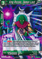 King Piccolo, Demon Lord - P-051 - Promotion Cards