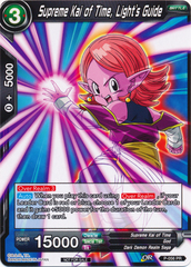 Supreme Kai of Time, Light's Guide - P-056 - Promotion Cards
