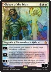 Gideon of the Trials - Foil - SDCC 2018 Exclusive