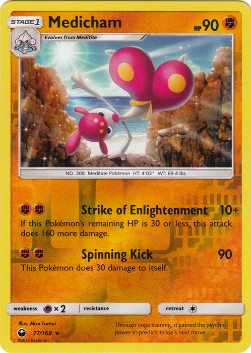 NM Pokemon RATICATE GX Card CELESTIAL STORM Set 85//168 Sun and Moon Ultra Rare