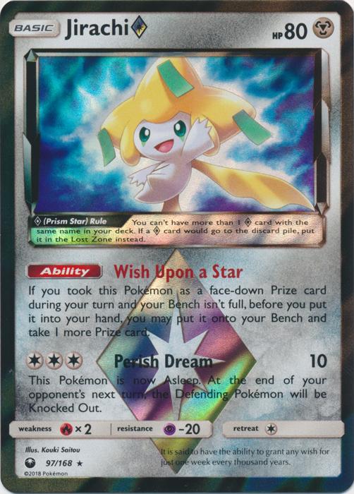 46//168 Celestial Storm Holo Rare Pokemon: Kyogre Reverse Holo