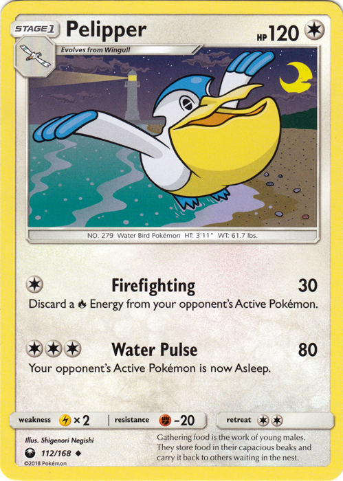 Nuzleaf 13//168 SM Celestial Storm Set REVERSE HOLO Pokemon Card NEAR MINT