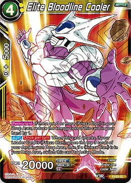 Elite Bloodline Cooler - EX03-22 - EX