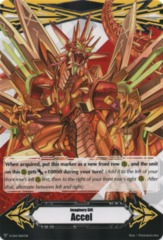 Imaginary Gift [Accel] (Ravenous Dragon, Gigarex) - V-GM/0017EN - PR
