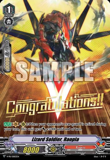Cardfight Vanguard V-PR//0004EN Promo Card Snougal