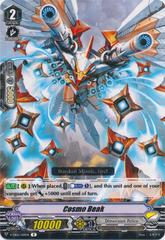 Cosmo Beak - V-EB02/019EN - R