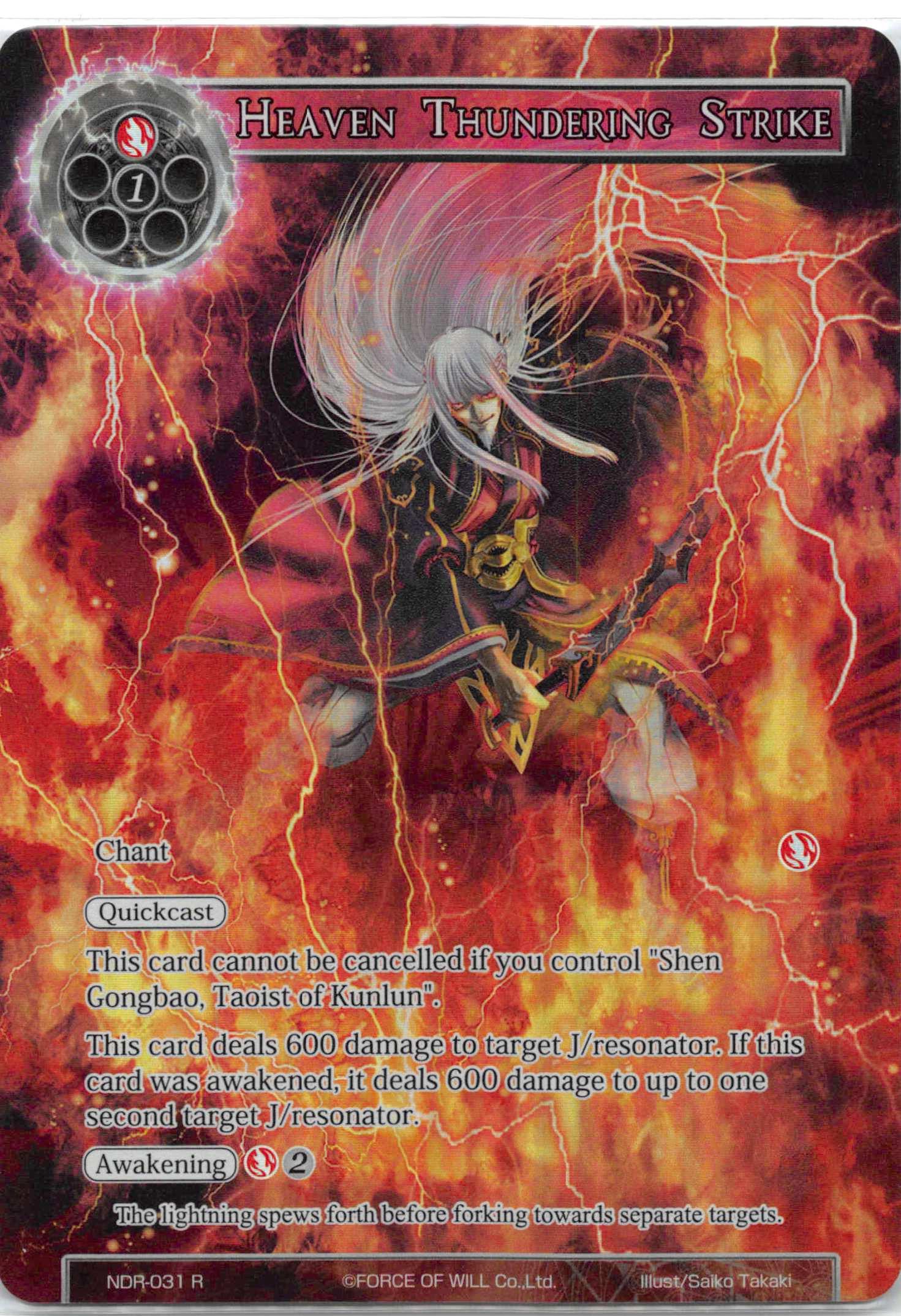 Heaven Thundering Strike - NDR-031 - R - Full Art