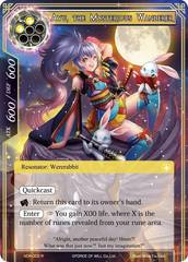Ayu, the Mysterious Wanderer - NDR-002 - R