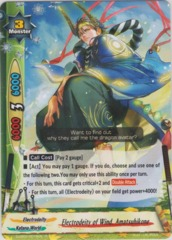 Electrodeity of Wind, Amatsuhikone - S-UB02/0019 - R
