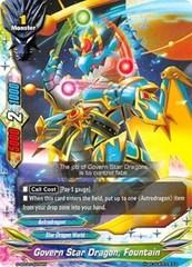 Govern Star Dragon, Fountain  - S-SD02-0005 - C