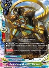 Guardseer Dragon, Canton  - S-SD02-0003 - C