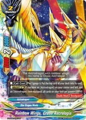 Rainbow Wings, Cross Astrologia  - S-SD02-0001 - C