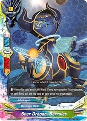 Seer Dragon, Barrulet  - S-SD02-0008 - C