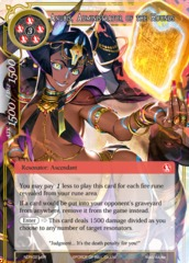 Anubis, Administrator of the Hounds - NDR-021 - SR on Channel Fireball
