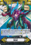 ▽ Imaginary Gift Marker [Accel] (Blue Storm Dragon, Maelstrom Art) - V-GM/0021EN (Regular) [V-EB02]